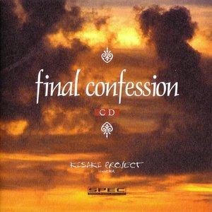 Bild für 'final confession'