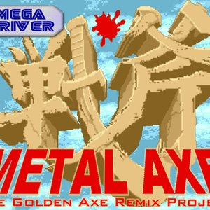 Image for 'Metal Axe'