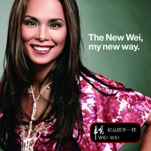 Image for 'The New Wei - My New Way'