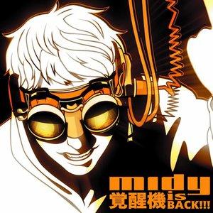 Image for 'KAKUSEIKI is BACK!!!'