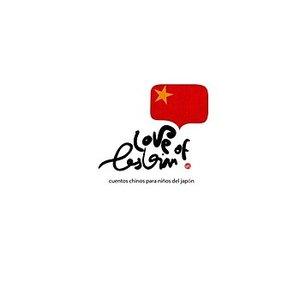 Image for 'Cuentos chinos para niños del japón'