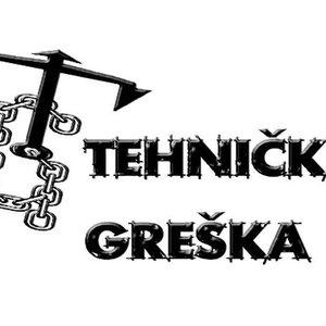 Image for 'Tehnička Greška'