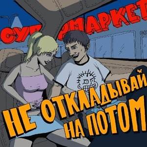Immagine per 'Места'