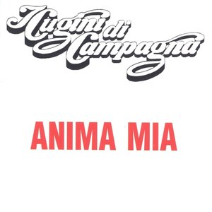 Image for 'Anima Mia'