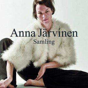 Image for 'Samling'