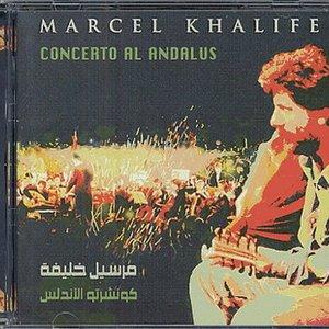 Image for 'Marcel Khalife/National Symphony Orchestra'