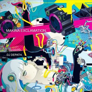 Image for 'Makina Exclamation'
