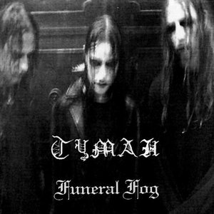 Image for 'Funeral Fog'