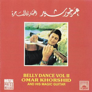 Image for 'Belly Dance, Vol. 2'