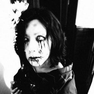 Image for 'Juno Bloodlust'