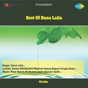 Image for 'Best of Runa Laila'