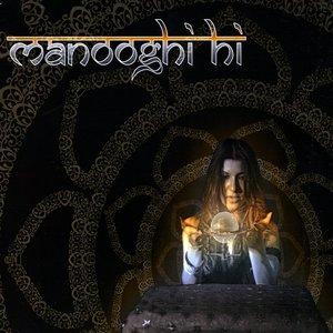 Imagem de 'Manooghi Hi'