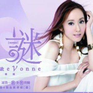 Imagem de 'Zhuan Quan Quan'