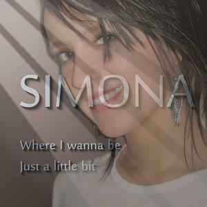 Image pour 'Where I Wanna Be'