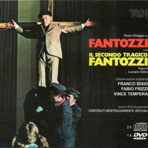 Image for 'Fantozzi / Il secondo tragico Fantozzi'