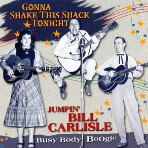Image for 'Gonna Shake This Shack Tonight: Busy Body Boogie'