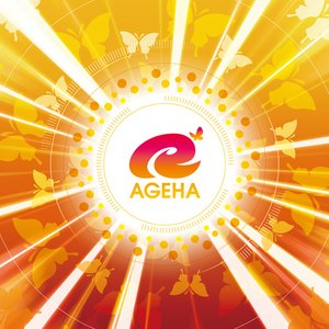 Image for 'AGEHA'