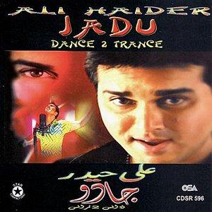 """Jadu (Dance 2 Trance )""的封面"