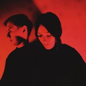 Bild för 'Opium Eyes of Nico'