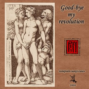 Image for 'Good-bye my revolution'