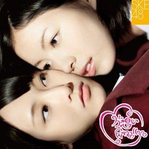 Bild för '片想いFinally'