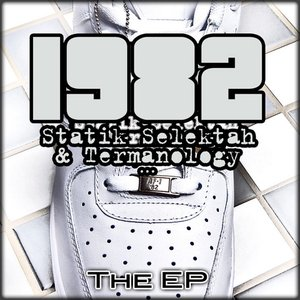 Image for '1982: The Ep'