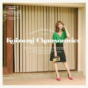 Imagen de 'Koizumi Chansonnier'