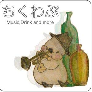 Image for 'Chikuwabu'