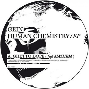 Image for 'Human Chemistry EP'