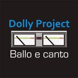 Image for 'Ballo E Canto (Extended)'