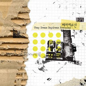 Immagine per 'They Dream Daydream Everyday'