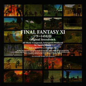 Image for 'Final Fantasy XI: Rise of the Zilart Original Soundtrack'