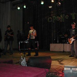 Bild für 'Долина Рос'