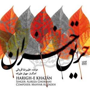 Image for 'Harighe Khazan'