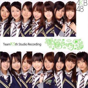 Bild för 'チームK 5th Studio Recording 「逆上がり」'