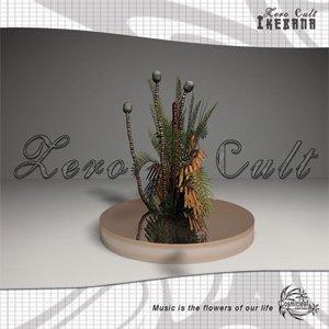 Image for 'Zero Cult - Ikebana'