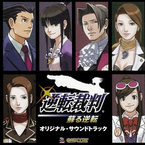 Image for 'Gyakuten Saiban Yomigaeru Gyakuten Original Soundtrack'