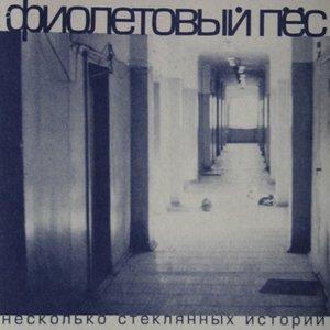 Image for 'Наука улыбаться'
