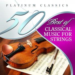 Image for 'Violin Concerto No. 4, in D major (cadenza by Fritz Kreisler), K. 218: I. Allegro'