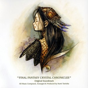 Image pour 'Final Fantasy Crystal Chronicles'