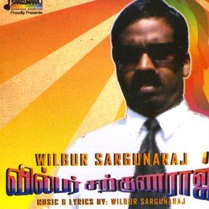 Image for 'Wilbur Sargunaraj'