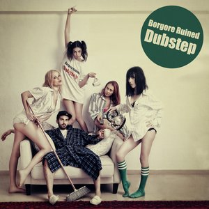 Image for 'Borgore Ruined Dubstep EP - Part 1'