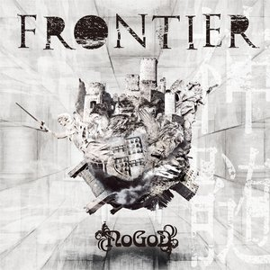 Image for '神髄 -FRONTIER-'