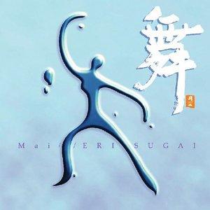 Image for 'Mai'