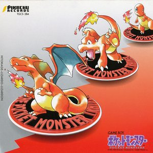 Image for 'Pocket Monsters Gameboy Sound Collection'