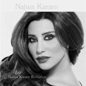 Image for 'أجمل و أقوى أغاني نجوى كرم El Helm El Abiad'