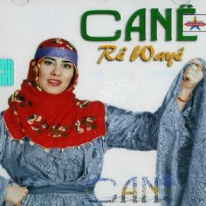 Image for 'Canê'