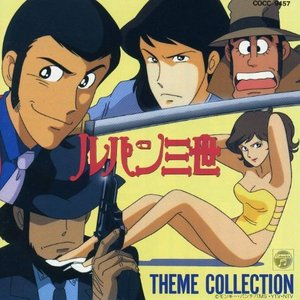 Image for 'ルパン三世 THEME COLLECTION'