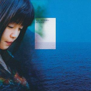Image for '風の道へ'
