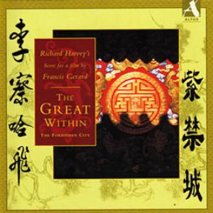 Image for 'The Great Within-Forbidden City'